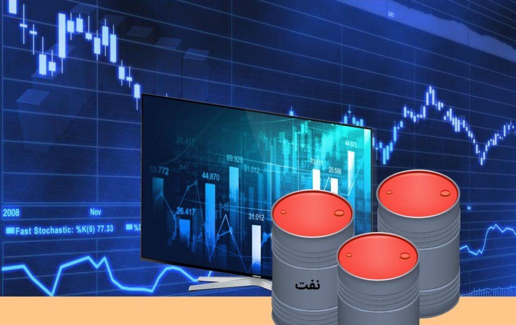 قیمت نفت و تاثیر آن در بورس