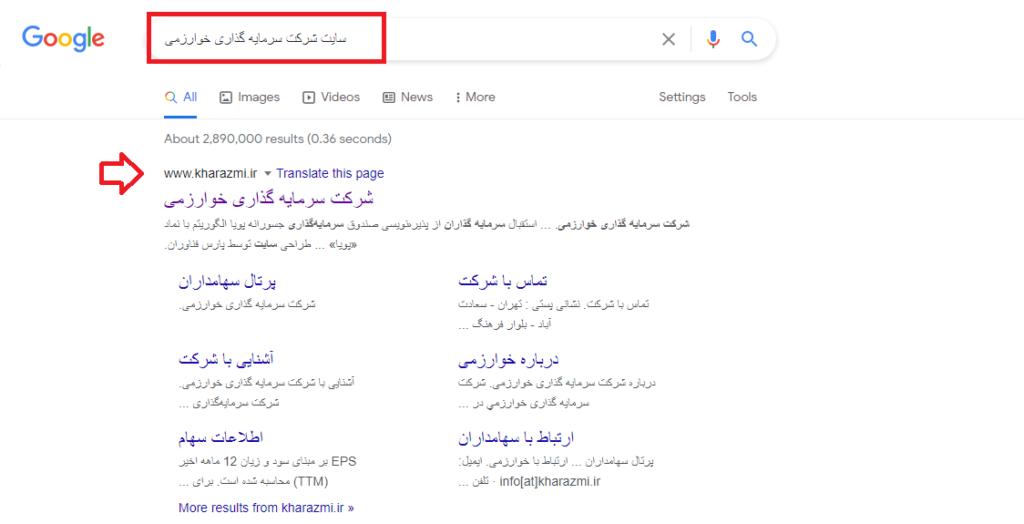 سایت شرکتهای بورسی